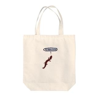 母のトカゲ Tote bags