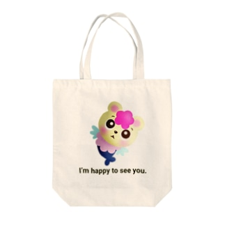 くまぎょランド公式グッズ(仮) Tote bags