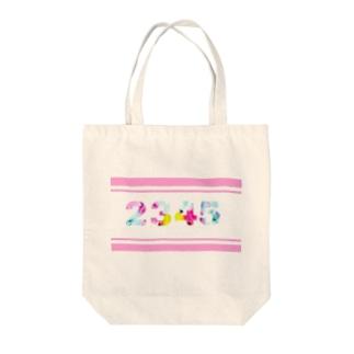 Fourth sister-Haruka- Tote bags
