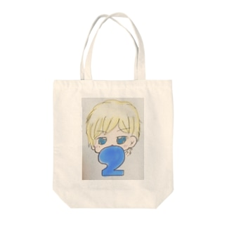 2-two- Tote bags
