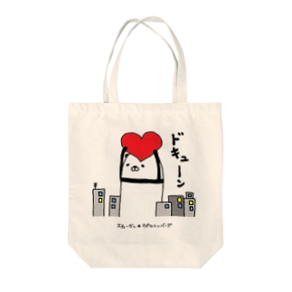 進撃のパンダ1 Tote bags