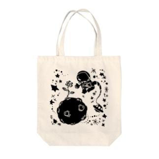 かむ・とぅー・しー Tote bags
