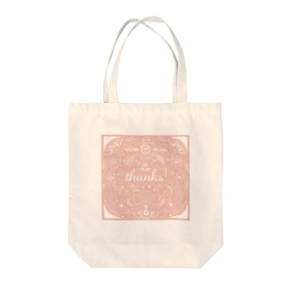 thanks! pink Tote bags