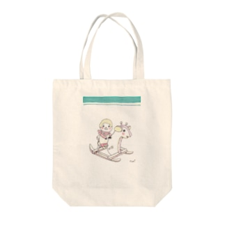 木馬ちゃん Tote bags
