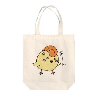 不良のぴよ助さん Tote bags