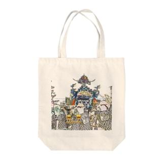 CG絵画:浅草三社祭 CG art: Asakusa Mikoshi Tote bags