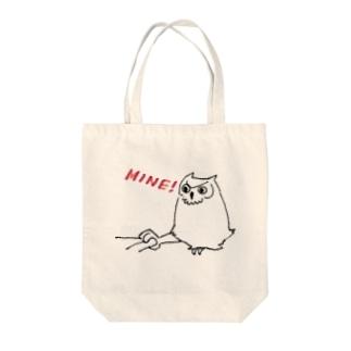 のりすけプレーン Tote bags
