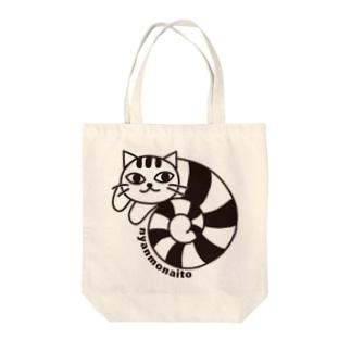 ニャンモナイト Tote bags