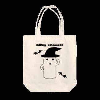 陽崎杜萌子@LINEスタンプ販売中の白いハニワ【ハロウィン】 Tote bags