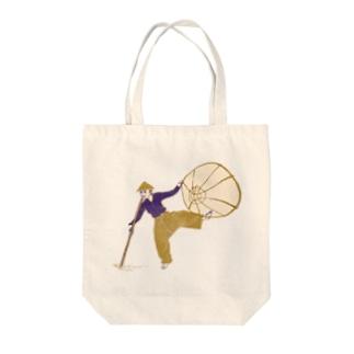 【ミャンマーの人々】インレー湖の漁師 Tote bags