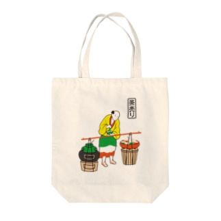 茶売り Tote bags