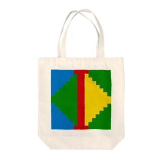 ケイ・アイ・デイ 色違い Tote bags
