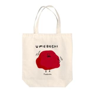 うめぼし代 Tote bags