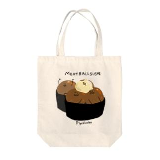 肉団子寿司 Tote bags