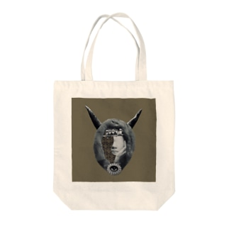 Forest Tote bags