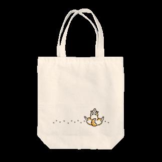 真希ナルセ(マキナル)の休憩中(足あと・赤柴) Tote bags