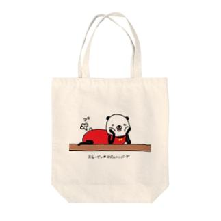 グレコローマンスタイルパンダ3 Tote bags