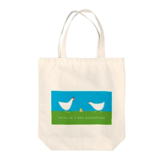 voice of ヒヨコ Tote bags