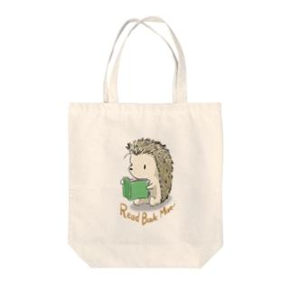 本読みハリネズミ Tote bags