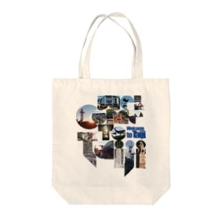 Welcome to Taiji Tote bags