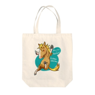 Beautiful is Perfect!! Tote bags