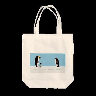 brakuroのvoice of 子ペンギン Tote bags