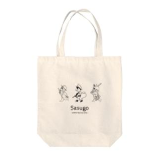 サスゴミニキャラグッズ(byたらこスパ) Tote bags