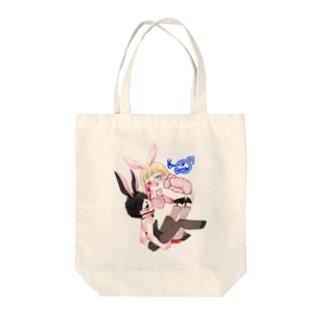 Bunny B♡y Tote bags