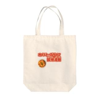 おめでとうございま酸辣湯麺(酸辣湯麺) Tote bags