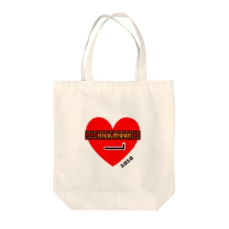 nicoハート2020 Tote bags