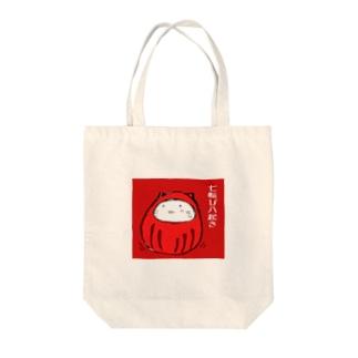 七転び にゃダルん Tote bags