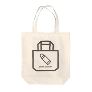 クレヨン(モノクロ) Tote bags