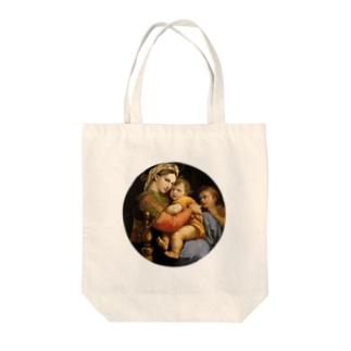 ラファエロ『 小椅子の聖母 』 Tote bags