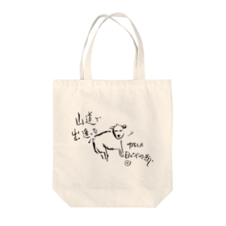 カモシカニヒル Tote bags