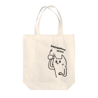 盗聴するネコ Tote bags