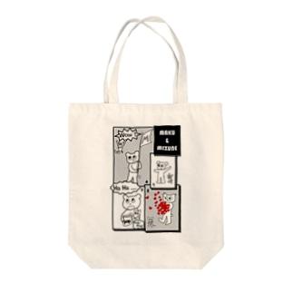 マクー&ミヅネ Tote bags