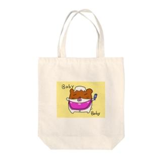 はむはむBABY Tote bags