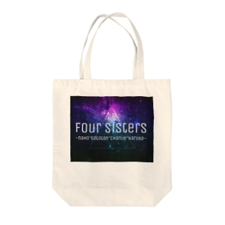 UNiVERSE-Four sisters- Tote bags