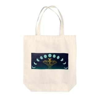 宇宙之蛾 月齢 Tote bags