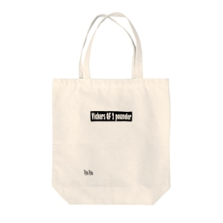 Vickers  QF 2pounder. MK1 Tote bags