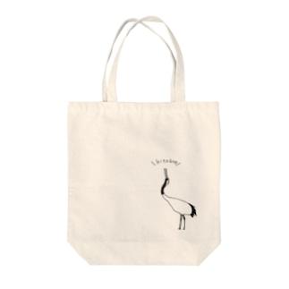 鶴の一声 Tote bags