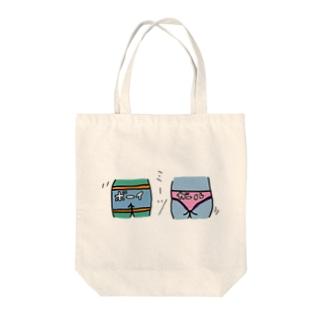 ボーイミーツガール2 Tote bags