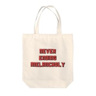 メランコリー Tote bags