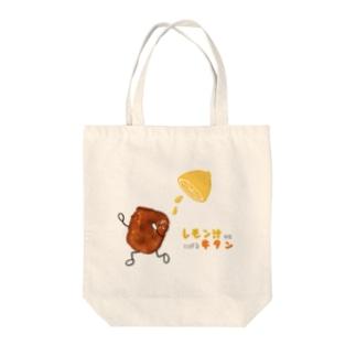 レモン汁からにげる牛タン Tote bags