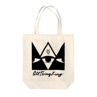 AllThingKing(BK) Tote bags