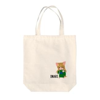 イナリさん Tote bags