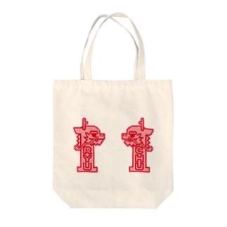ひやみかち首里城(あかぬりつぶし文字なし) Tote bags