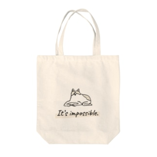 It's impossible 足が伸びたコーギー Tote bags