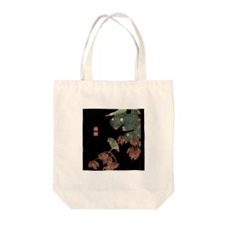伊藤若冲『 青桐に砂糖鳥図 』 Tote bags