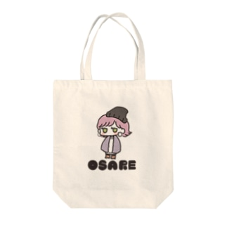 OSAREちゃん Tote bags